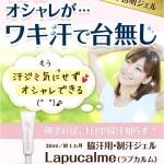 lapucalme.com a8  ad_code aff utm_source afb utm_medium aff