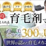 2016-07-18_000701